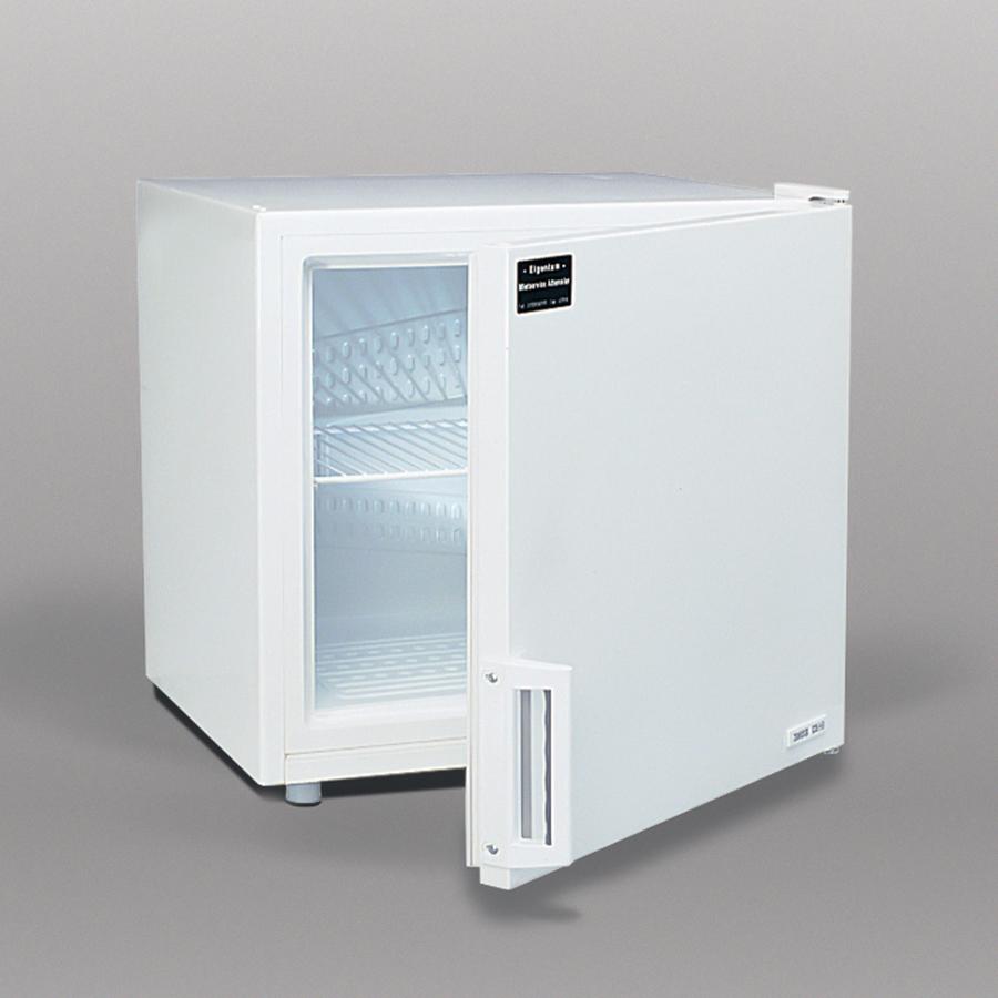 Tischgefrierbox 50 Liter, weiß